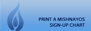 Print a Mishnayos sign-up chart